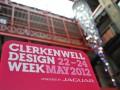 Clerkenwell Design Week sponsored by Jaguar