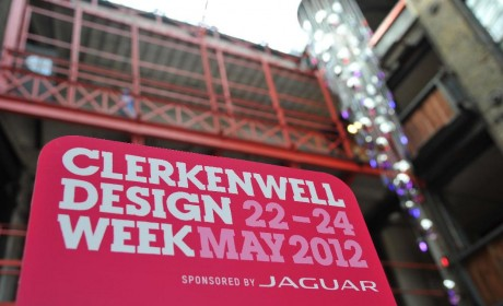 See the Jaguar C-X16 concept car at Clerkenwell Design Week