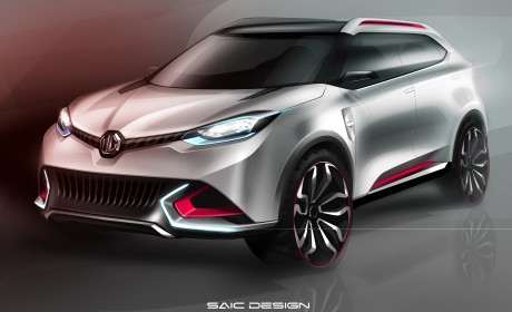 MG Urban SUV concept to be unveiled at Shanghai Motor Show