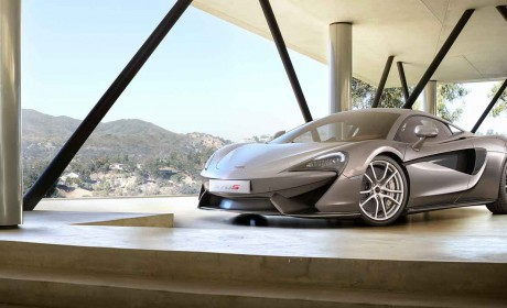McLaren 570S Coupe unveiled before New York International Auto Show